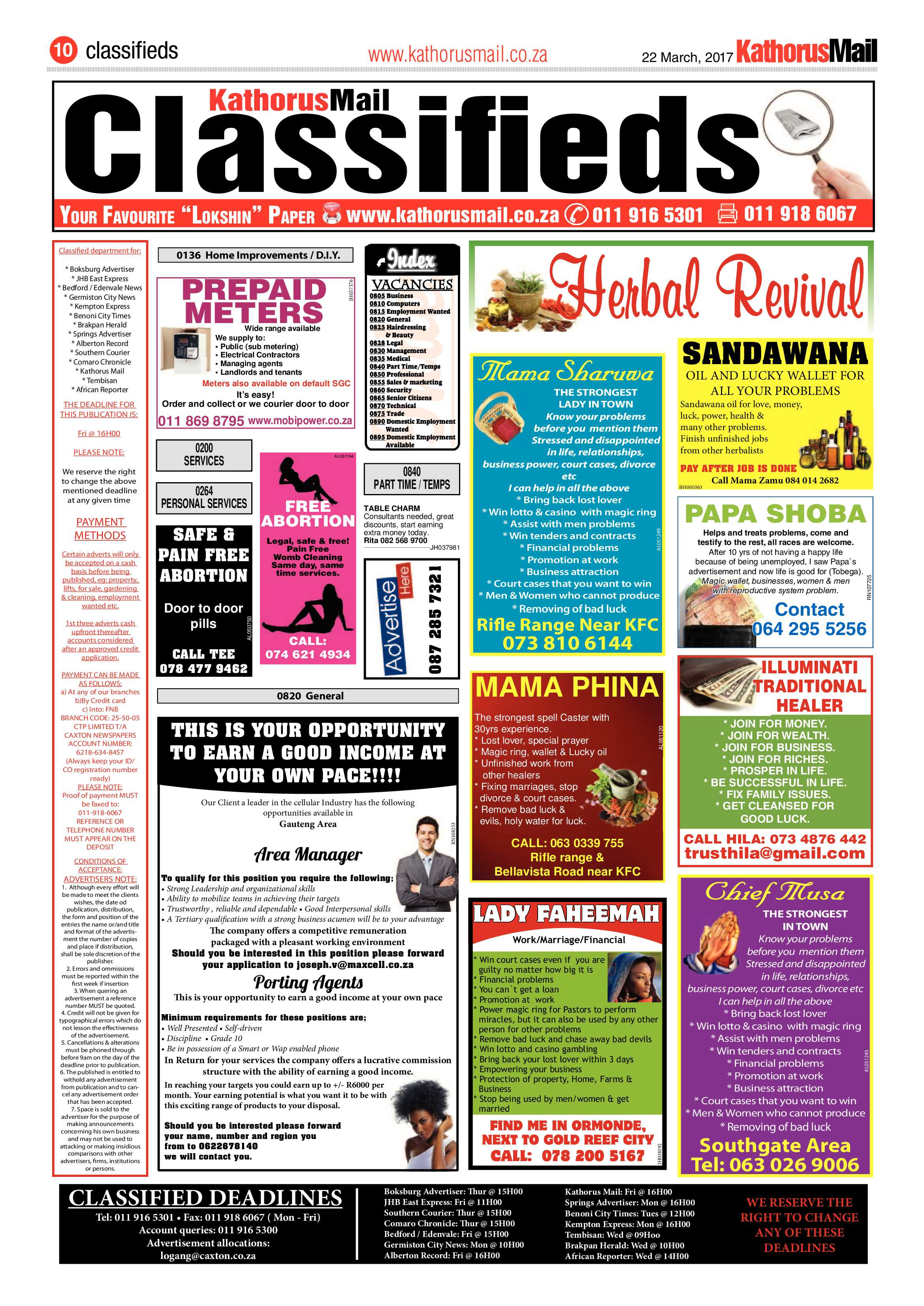 kathorus-mail-22-march-2017-epapers-page-10