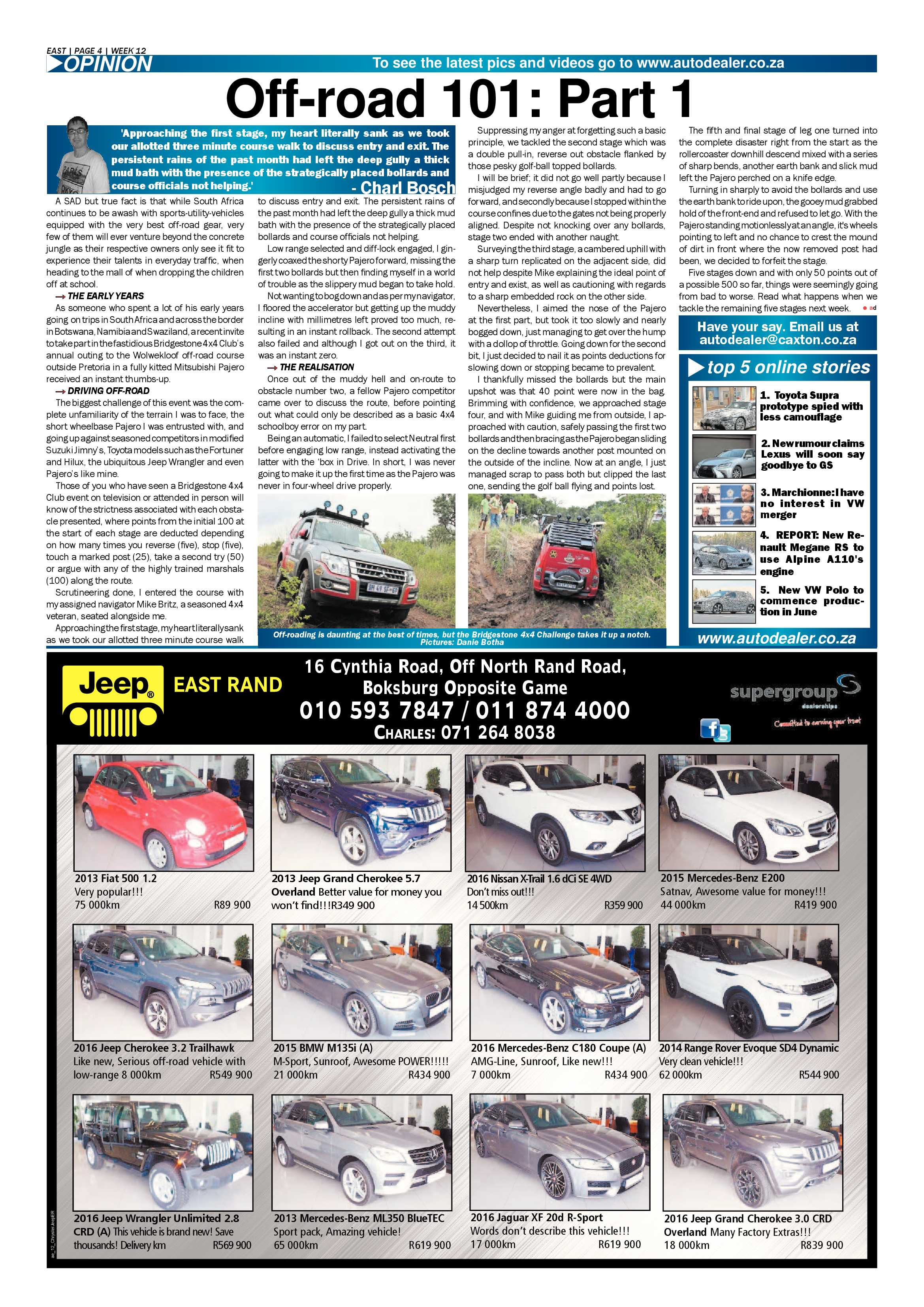 kathorus-mail-22-march-2017-epapers-page-20